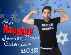 Naughty Jewish Boys Calendar